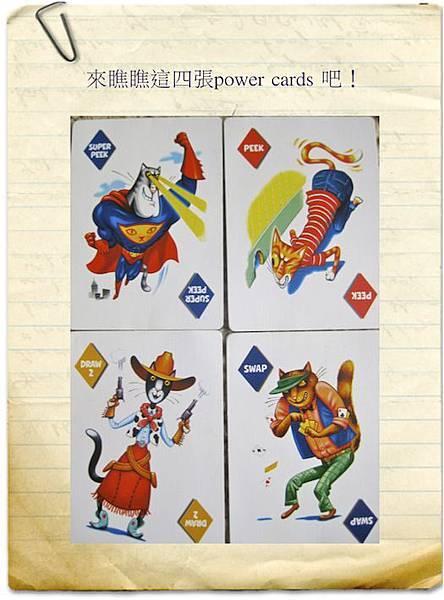 rat card 3.jpg