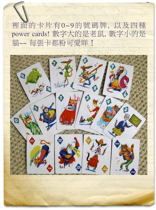rat card 1.jpg
