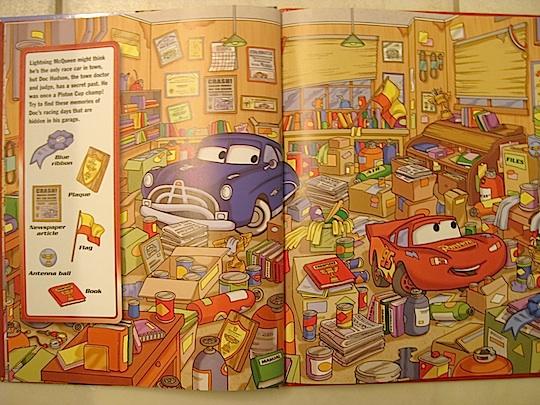 look&find cars.jpg