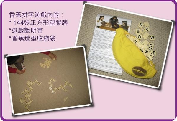 bananagrams1.jpg