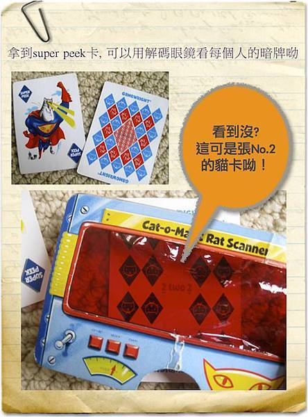 rat card 4.jpg