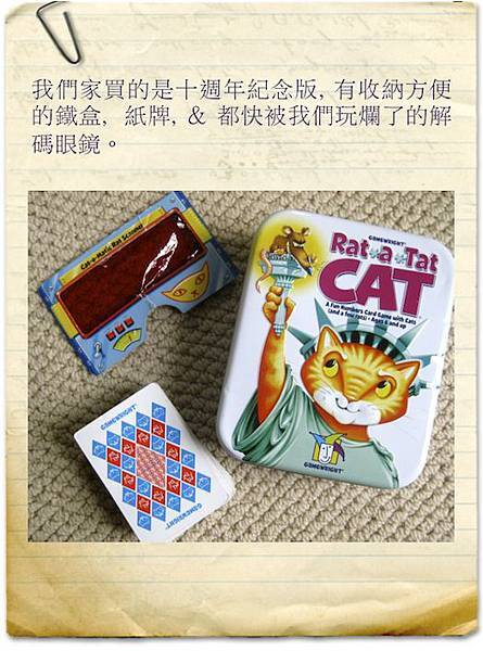 rat card 2.jpg