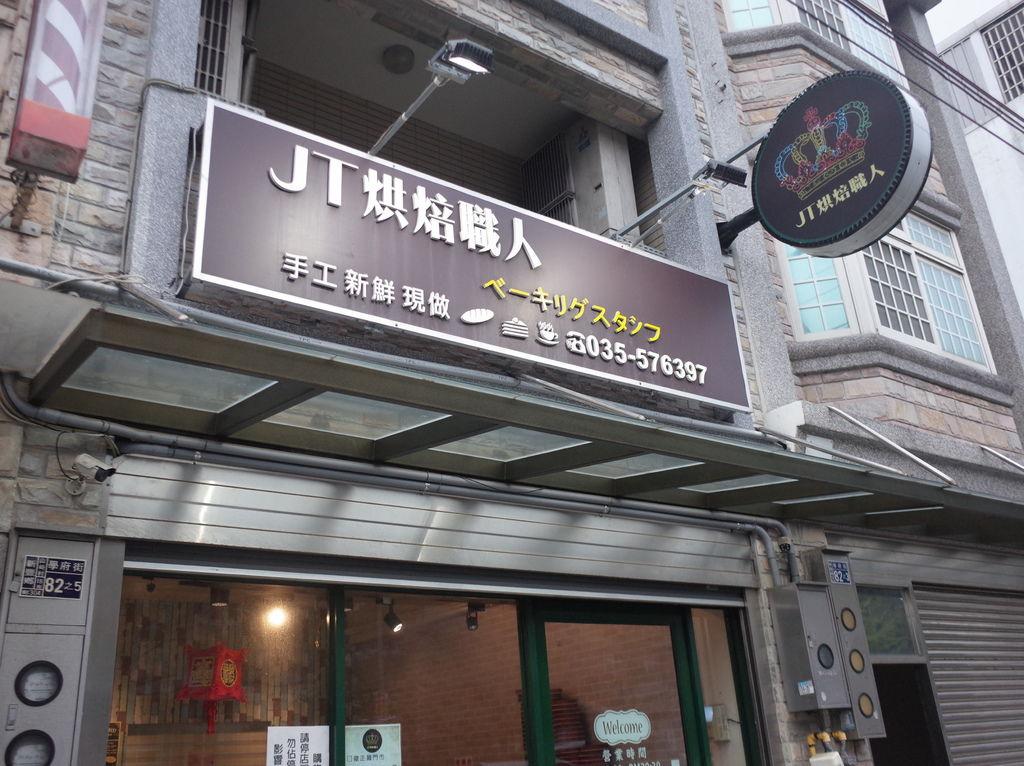 R0009377.JPG