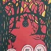 海報設計-610林子冠-小紅帽.jpg