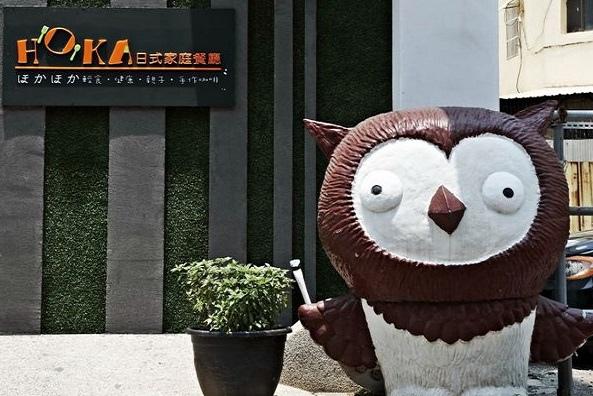 彰化親子餐廳hoka日式家庭親子餐廳