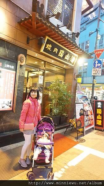 上野必吃美食燒肉陽山道上野本店