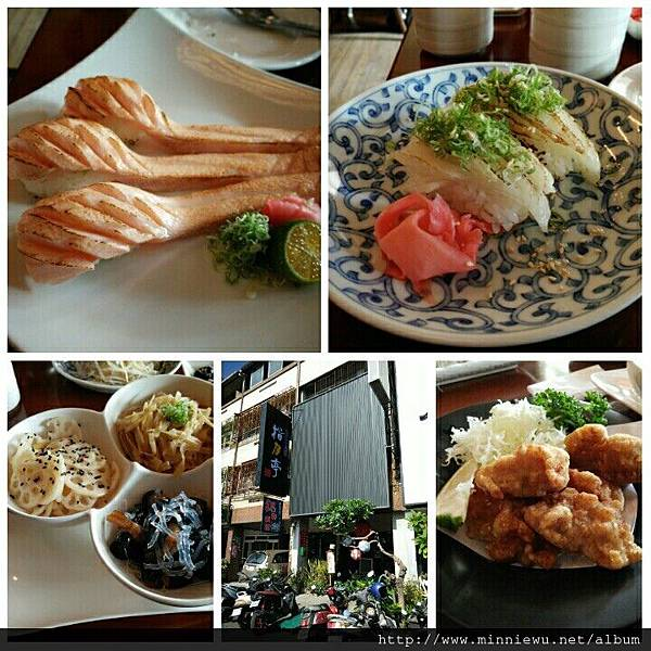 員林美食餐廳指月亭和風料理居食屋食記