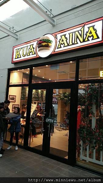 Kua Aina台灣,夏威夷漢堡店