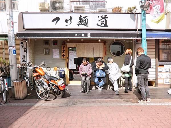 2016日本第一名拉麵つけ麺道(沾麵道)店面外觀