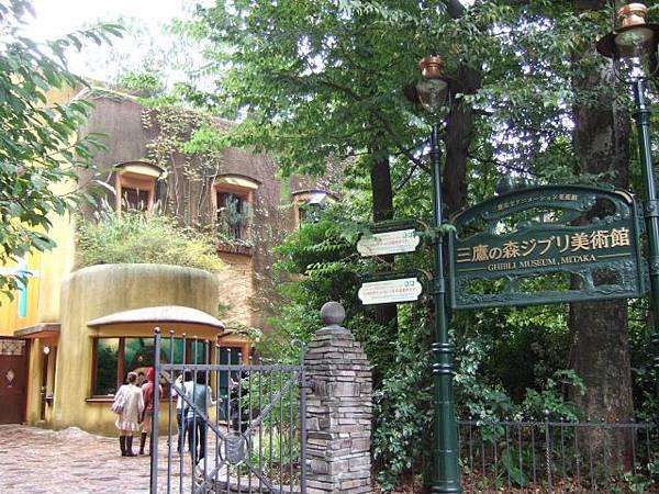 東京親子自由行景點宮崎駿三鷹之森吉卜力美術館