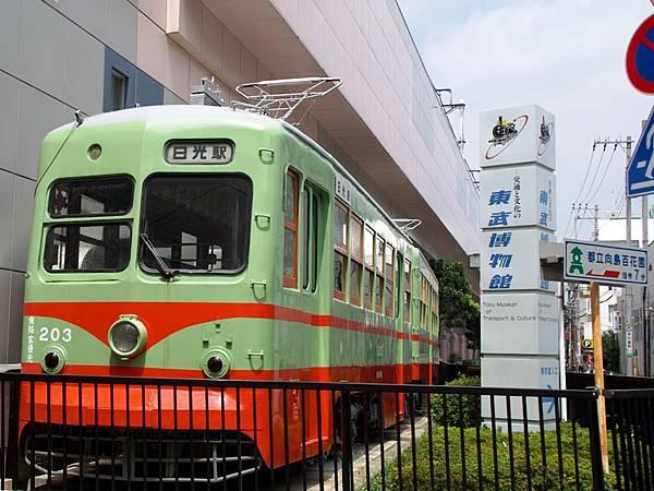 東京親子遊景點東武博物館