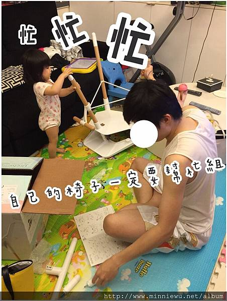 Urchwing兒童成長椅_9486.jpg