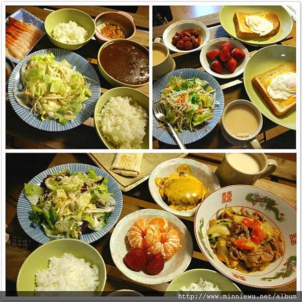 airbnb日本東京民宿早午餐