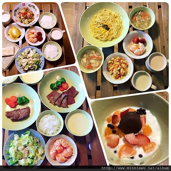 airbnb日本東京民宿早餐
