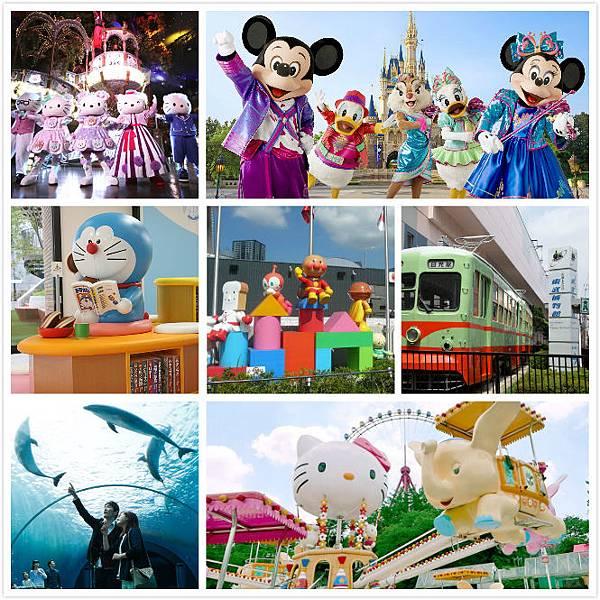 2016東京親子自由行旅遊景點推薦