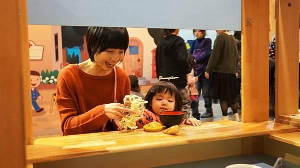 大阪兒童樂園(Kids Plaza Osaka)