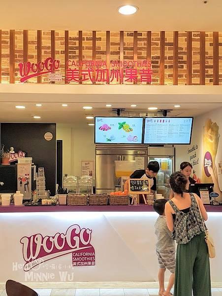 Woogo Juice美式加州果昔林口三井outlet