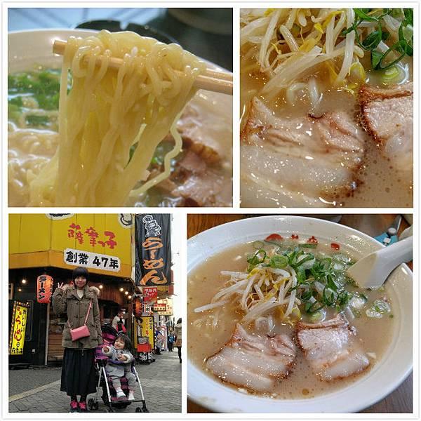 大阪道頓堀薩摩子拉麵