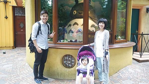 宮崎駿三鷹之森吉卜力美術館