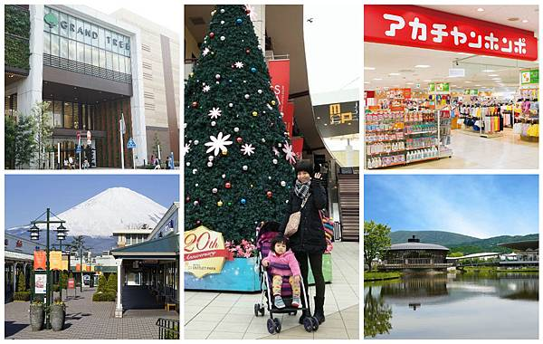 東京親子購物景點推薦