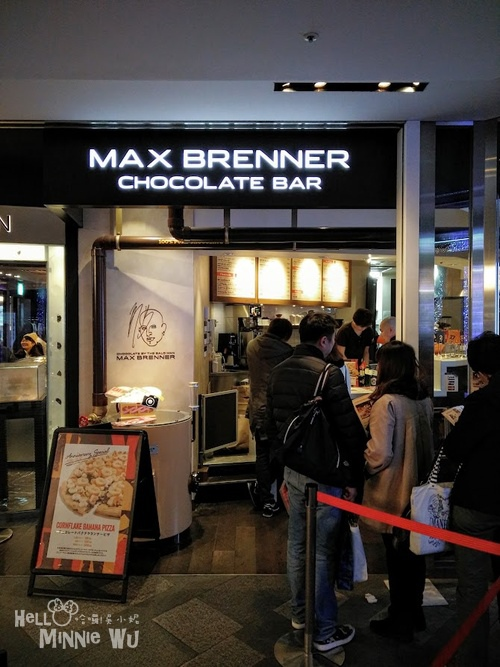 表參道MAX BRENNER Chocolate Bar
