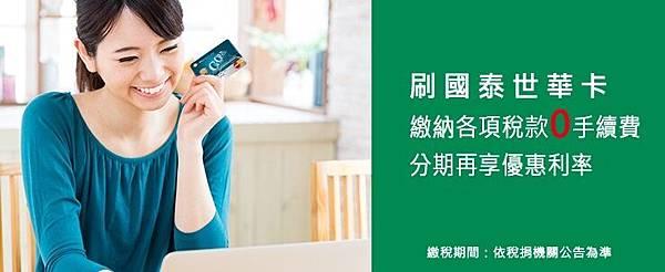 card161008004.jpg