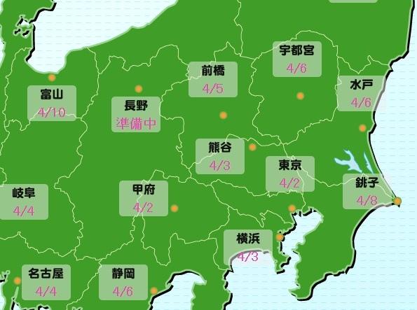 tokyo17012402.jpg