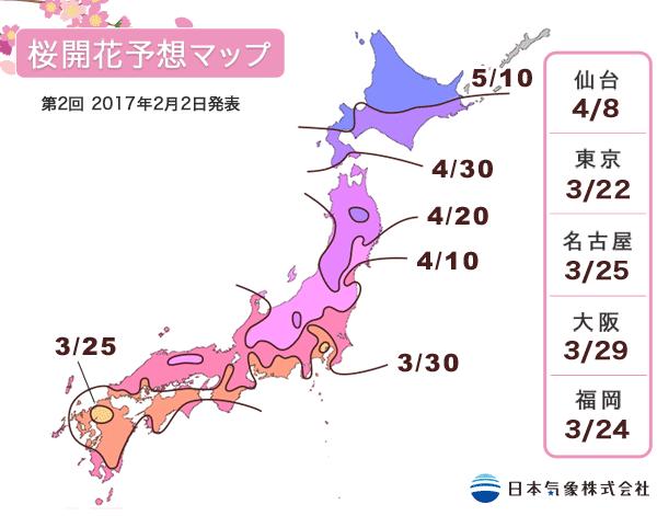 map20170202v.jpg