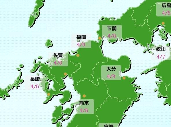 kyushu17020202.jpg