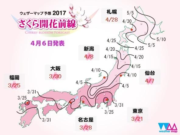 japansakura170406.jpg