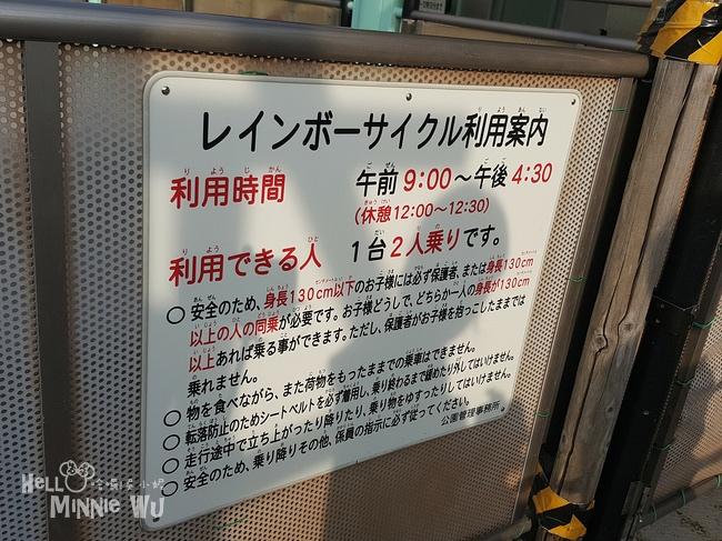 20170320_155213.jpg