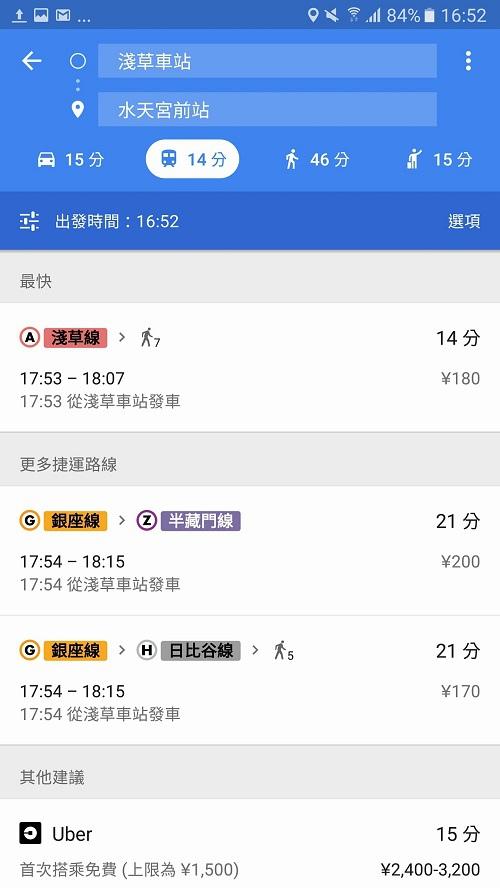 Screenshot_20170704-165248.jpg