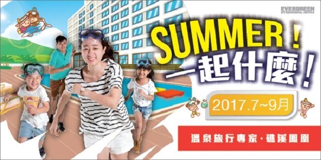 summer002.jpg