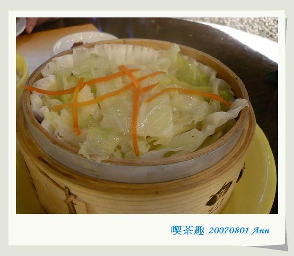 20070801七週年快樂 喫茶趣  高麗菜