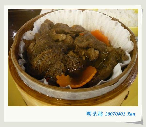 20070801七週年快樂 喫茶趣  普洱牛肉