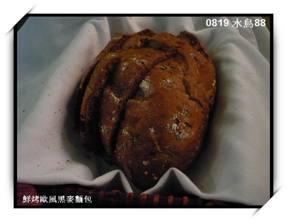 070819 情人節 水鳥88 麵包.jpg