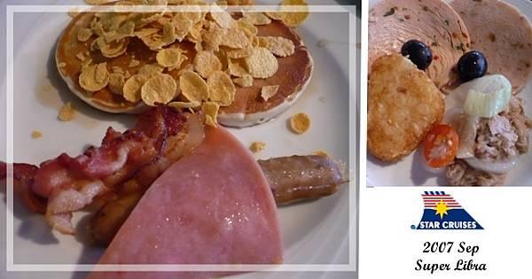 西餐廳早餐