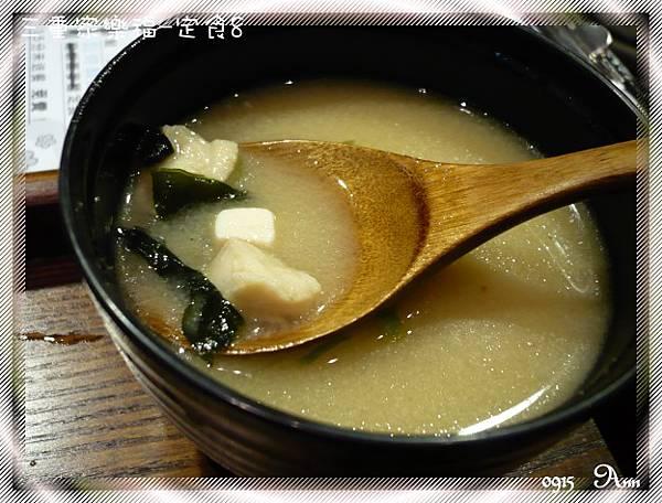 三重家樂福定食8-2.jpg