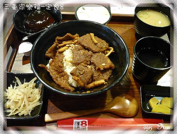 三重家樂福定食8-4.jpg