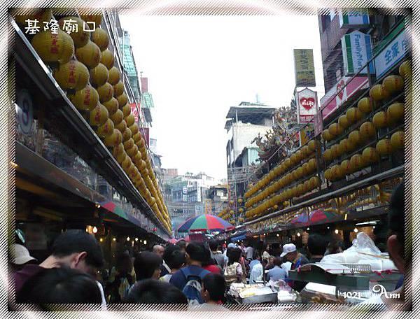 2008 爭鮮旋轉涮涮鍋/基隆廟口中午的基隆廟口