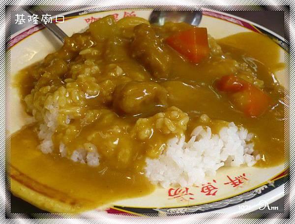 2008 爭鮮旋轉涮涮鍋/基隆廟口超推的咖哩飯