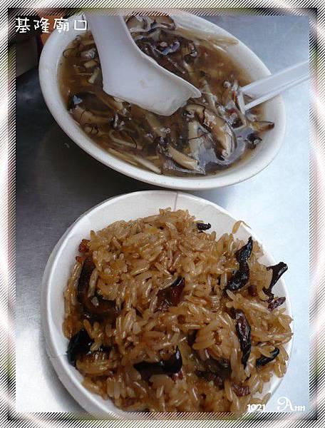 2008 爭鮮旋轉涮涮鍋/基隆廟口螃蟹羹+油飯