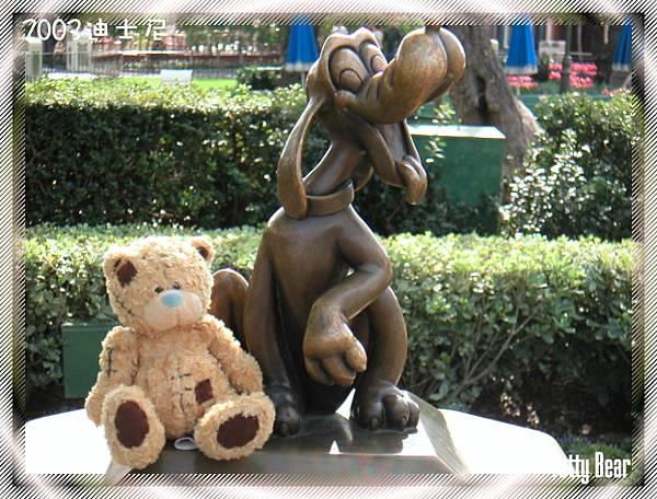 2003 Disney