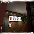 滬園上海湯包