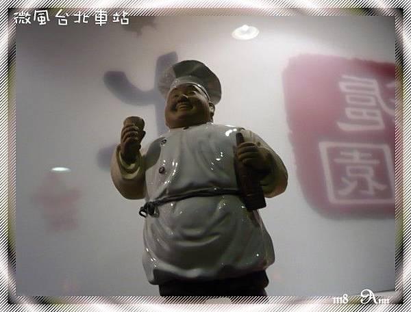 滬園上海湯包 可愛的人型雕像(特寫)