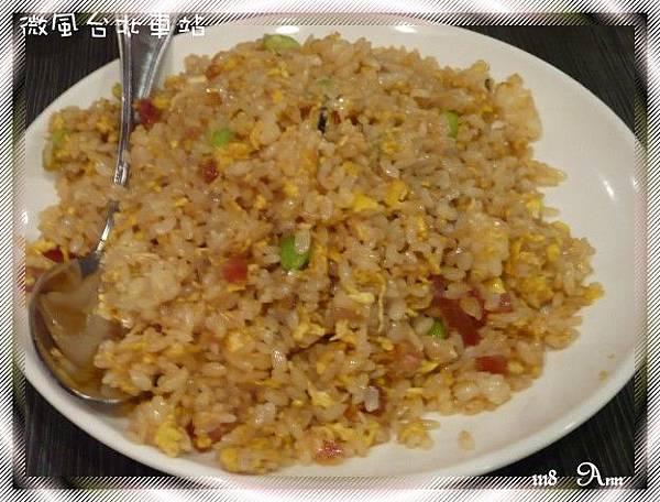 滬園上海湯包 - 忘了是什麼炒飯