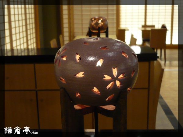 2008 三重家樂福 鎌倉亭 店內