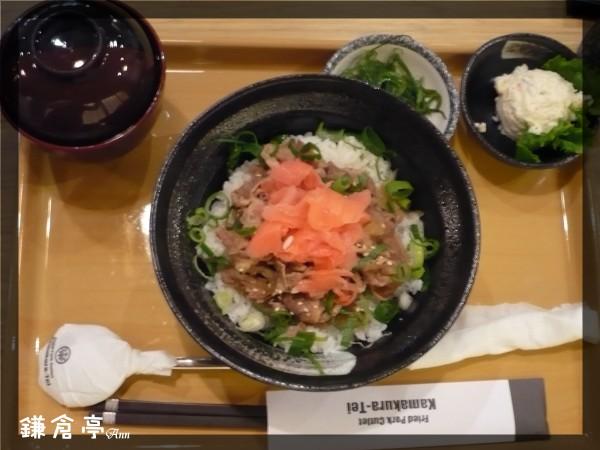 2008 三重家樂福 鎌倉亭 牛肉飯