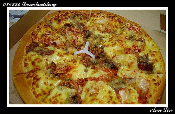 2007 Teambuilding Pizza Hut - 韓式泡菜