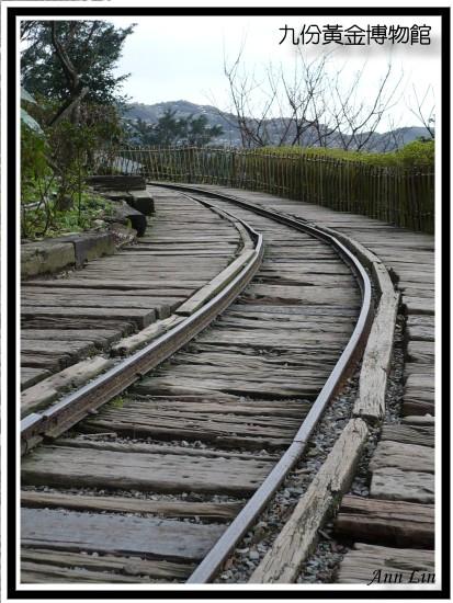 071231 金瓜石 還有在使用的鐵道